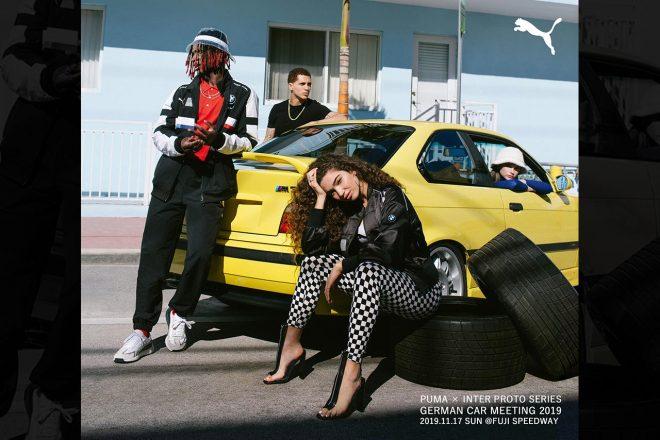 ドイツ車好き集まれ! 11月のインタープロトで『GERMAN CAR MEETING 2019』開催