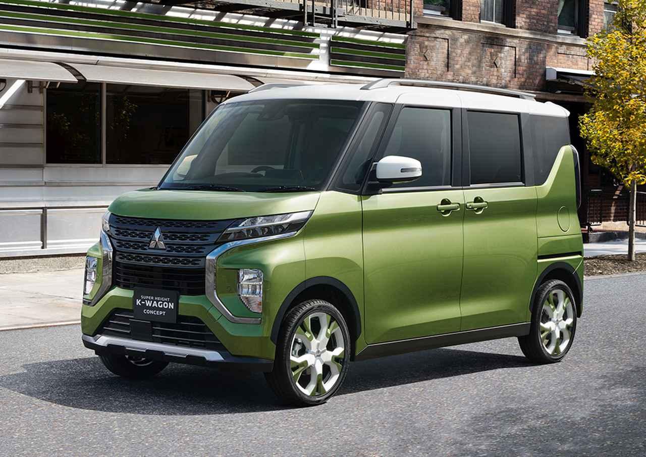 【東京モーターショーの深層(3)】次期eKスペース&アウトランダーPHEV、2020年発売の三菱期待の2台