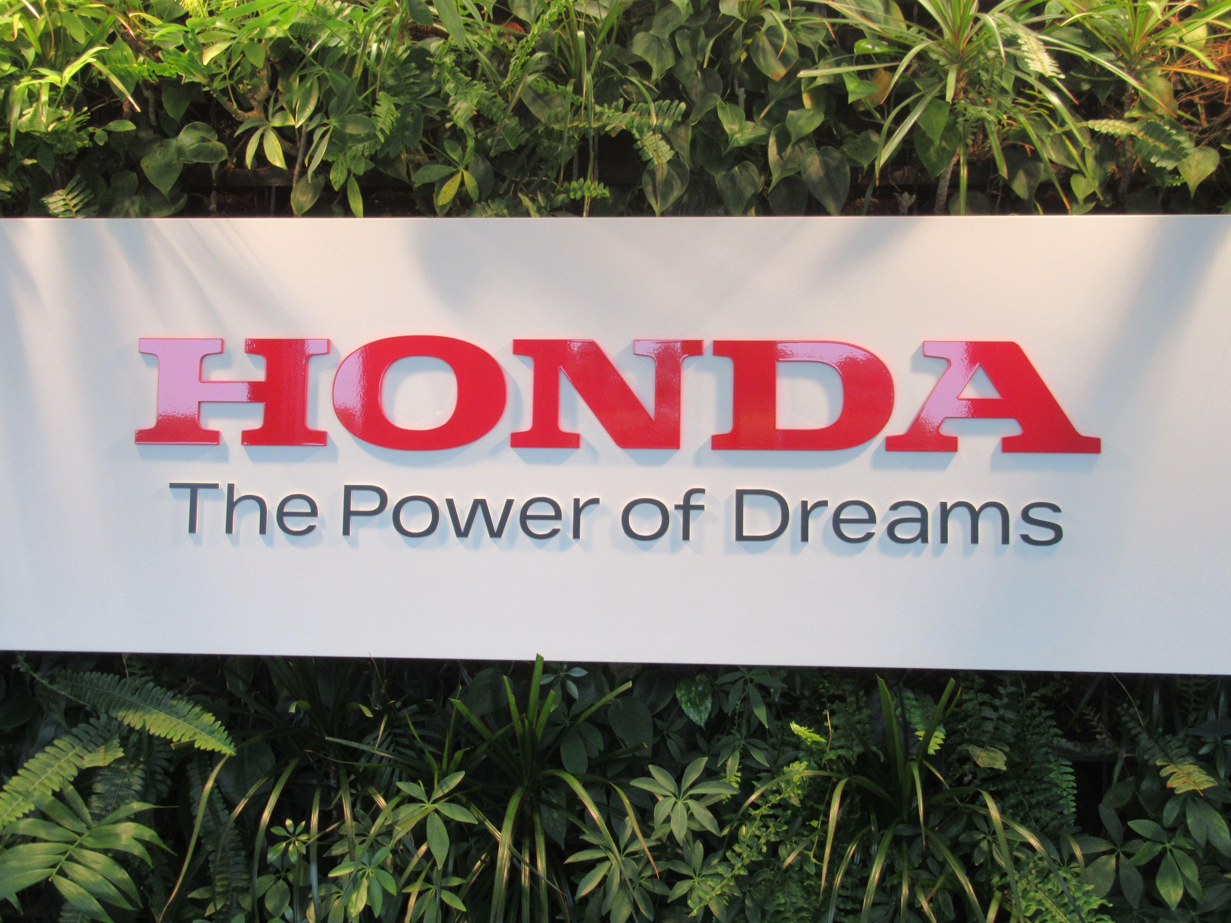 ホンダと日立 傘下の部品メーカー4社を経営統合 グローバルメガサプライヤー目指す