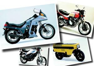 XJ650ターボ、CBX400F、モトコンポなど、現代に復活して欲しいバイクが多数登場!【日本バイク100年史 Vol.025】(1982年)<Webアルバム>