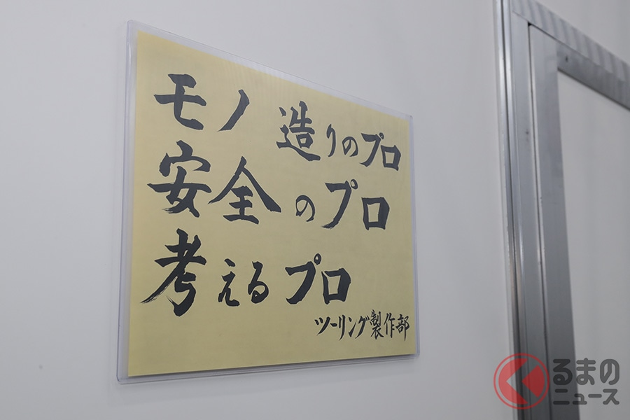 東京モーターショー限定キッザニアで、クルマメーカーで働く無料体験ができる!
