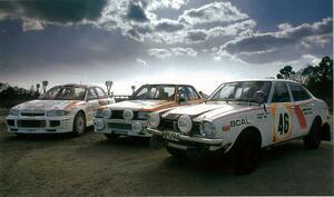 往年のラリー車が展示されるメガウェブの人気イベント第3弾は三菱! 3月13日より開催