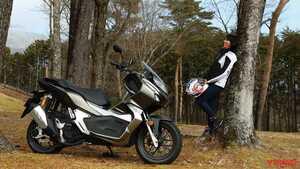 岡崎静夏の'20ホンダADV150試乗インプレ【これぞスクーターの新基準】前編