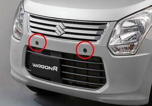 スズキ、後付け急発進抑制装置を発売 「ワゴンR」に装着可能