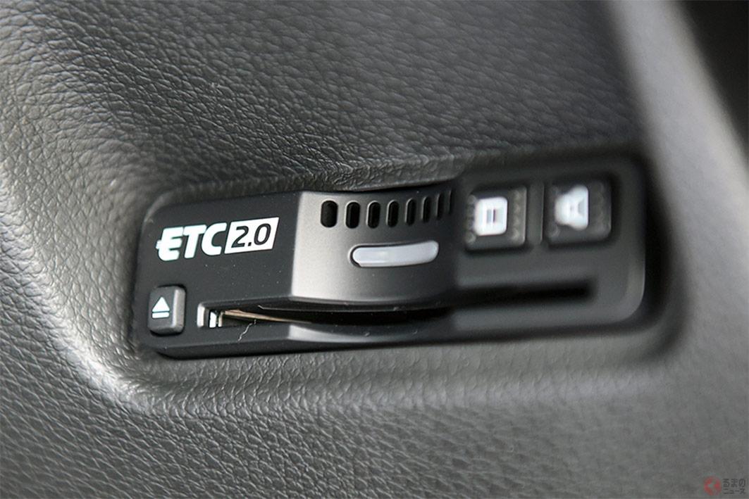 高速道路のETC専用化問題 今後「ETC車載器」は標準装備になるのか