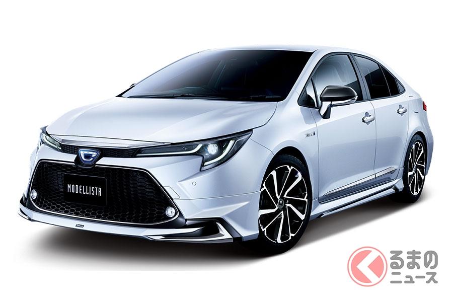 トヨタ新型「カローラ」のプレミアム感がアップ! モデリスタのカスタムパーツ発売