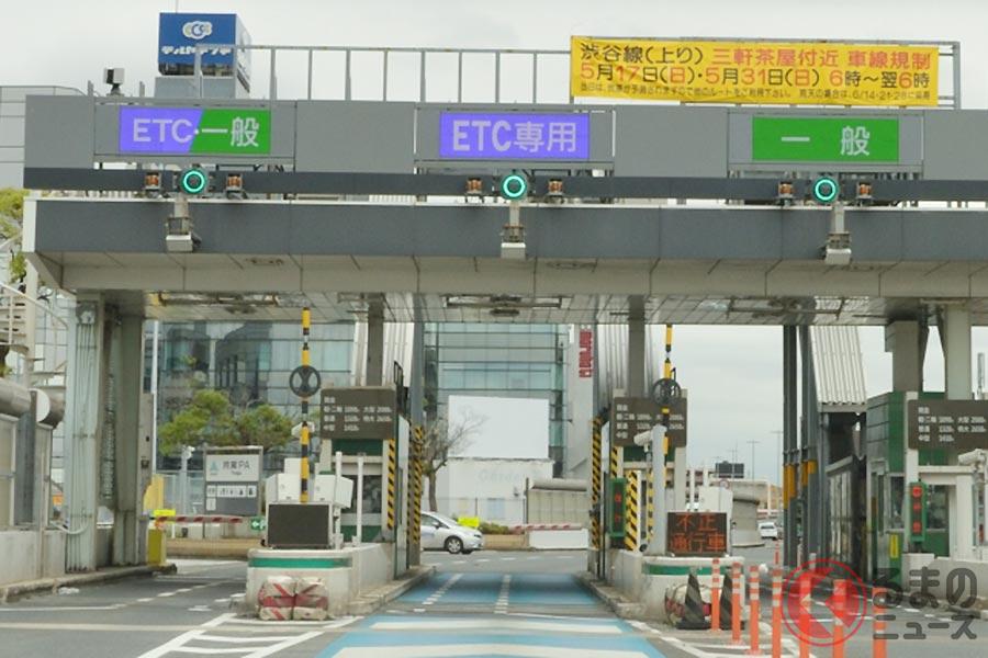 完全ETC化で高速道路の料金所が無人になる!? 自動車交通の未来像とは