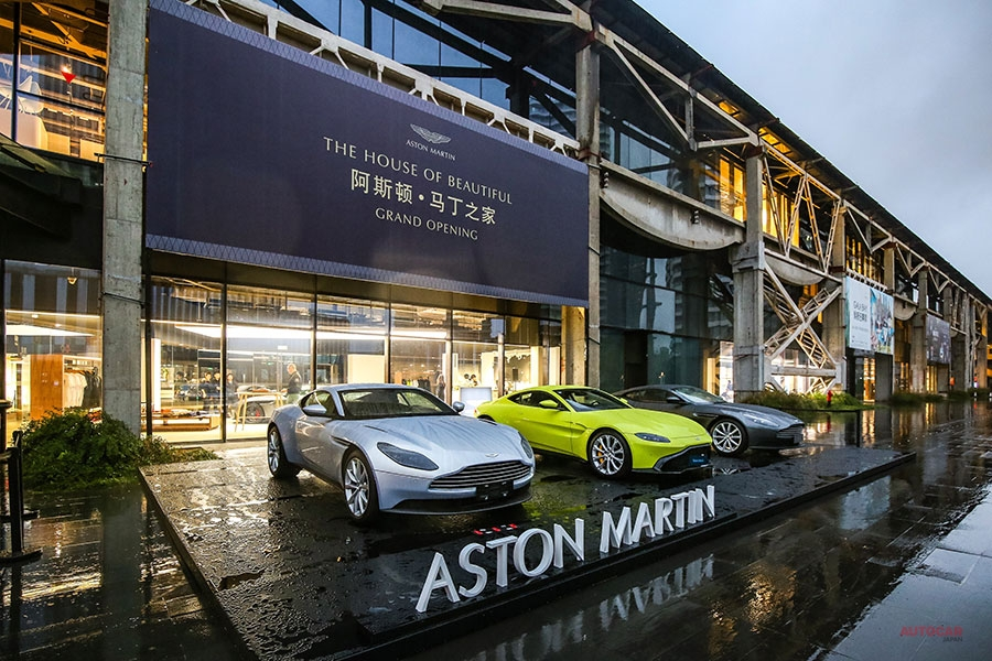 アストン マーティン・ラゴンダ 中国にブランド拠点 「ハウス・オブ・ビューティフル」