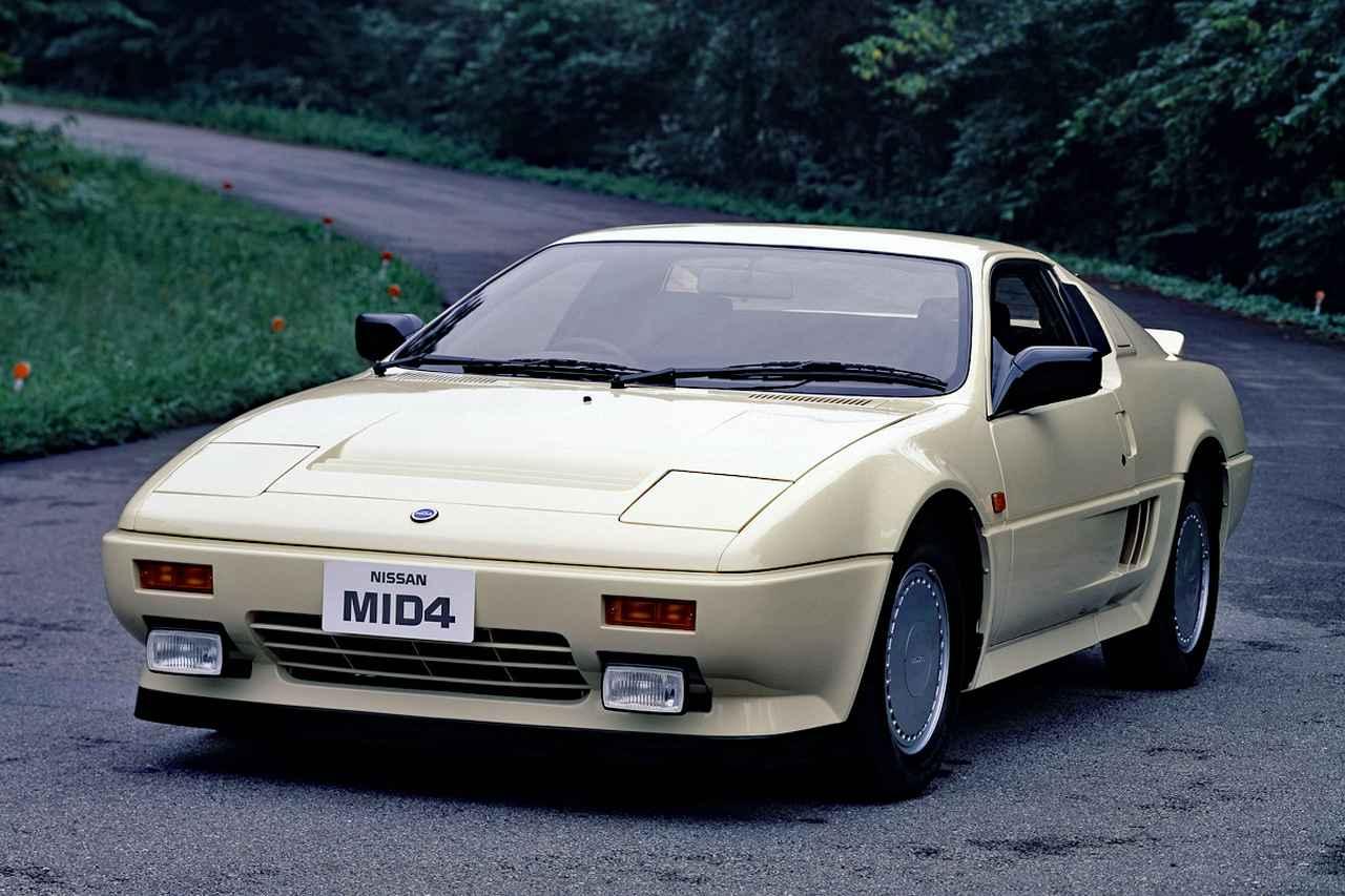 【旧車・日産 MID4】市販が期待された幻のスーパーカー【日本のスーパーカー 第3回】