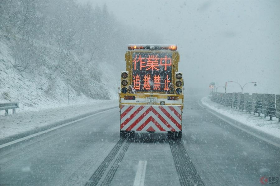 北海道の本気の厳寒対策に学ぶクルマの冬支度 寒さトラブルは都市部でも遭遇する?