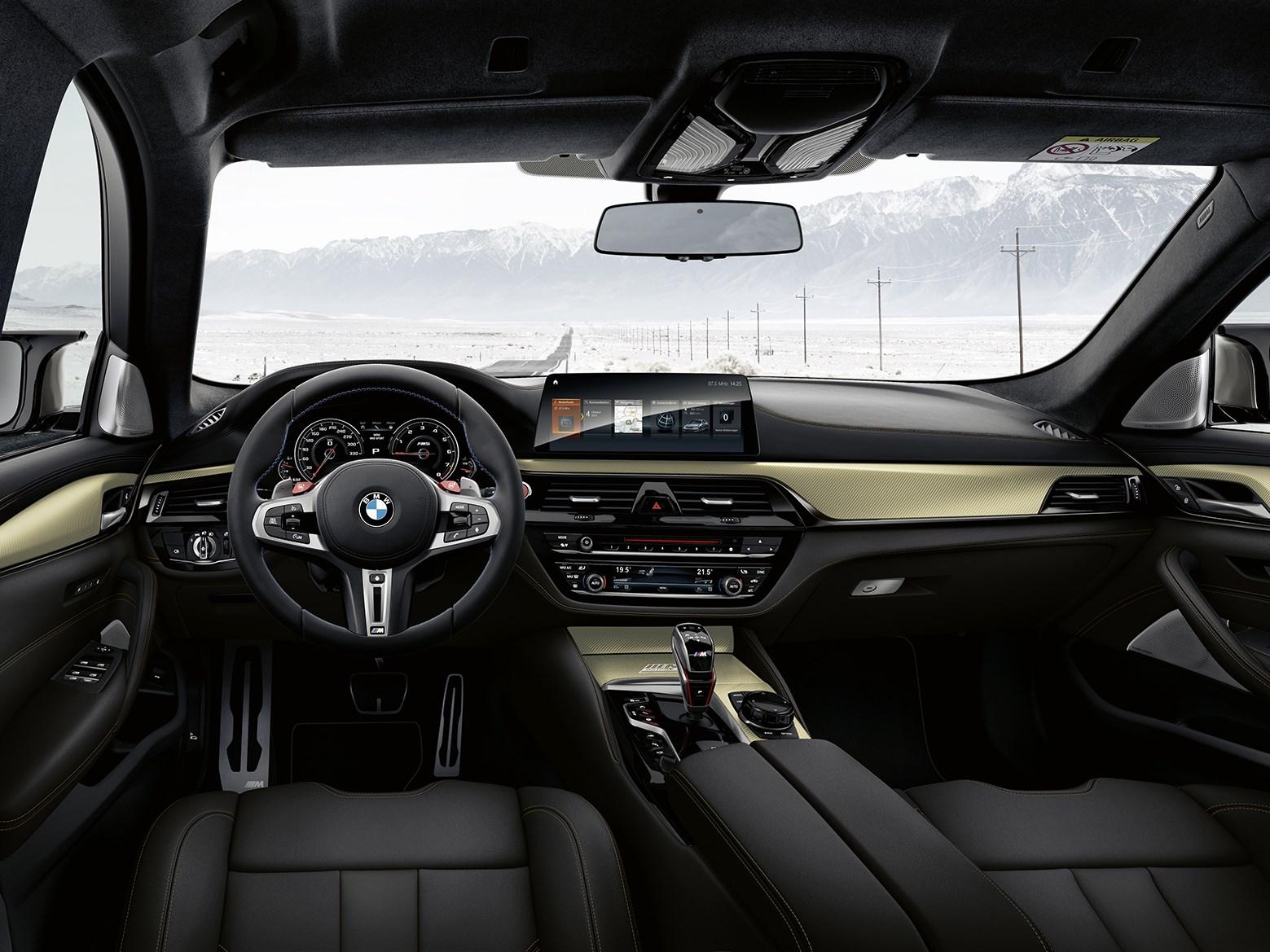 独BMW、M5の35周年限定車を発表  豪華装備をふんだんに採用