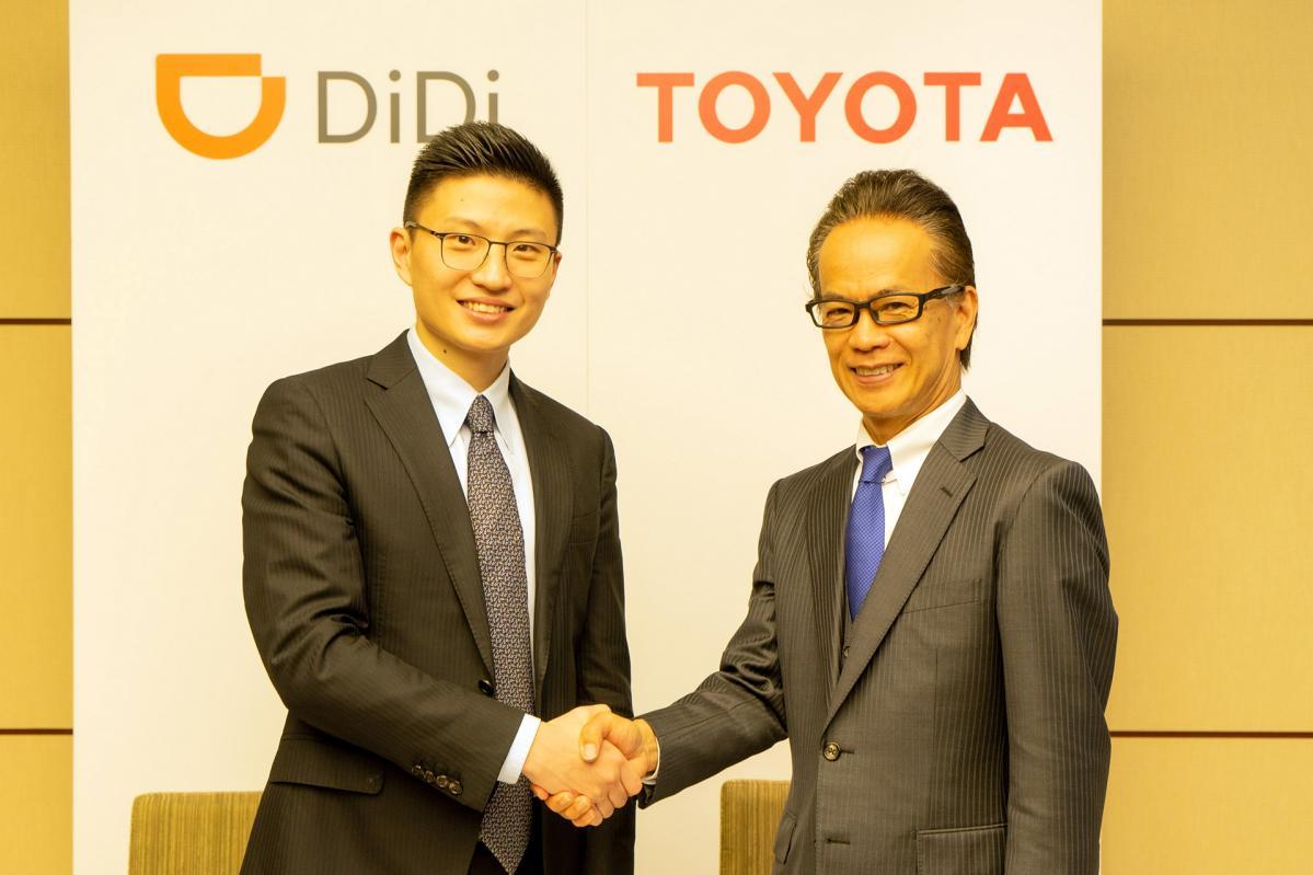 ライドシェアドライバー向け車両関連サービスの合弁会社を設立し、DiDi社及び合弁会社に出資