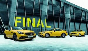 かっこよすぎ!メルセデス・ベンツ「SLC」から初代のオマージュ色サンイエローの特別仕様車Final Editionが登場