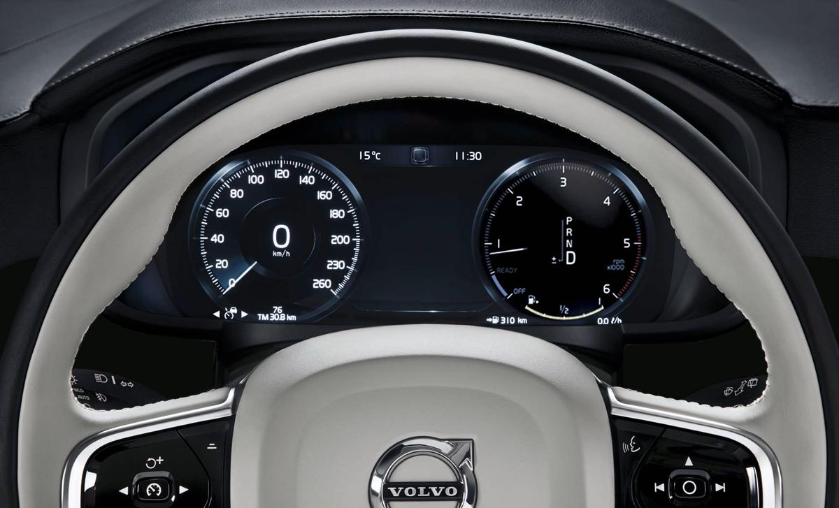 魅力的な装備がてんこ盛り! V90とV90クロスカントリーの限定車が120台限定で登場