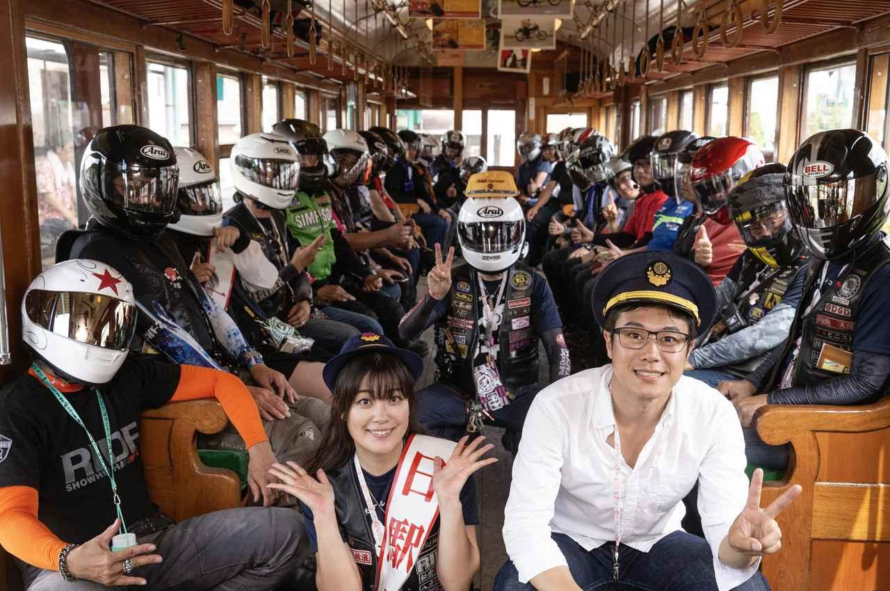 バイクでも電車でも疾走レ!日本最古の鉄道車両、貸切イベント!RIDE集会101@デハ101 with 上毛電気鉄道
