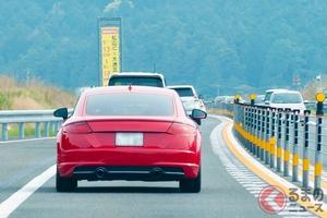 高速道路の運転4人に1人が「苦手」 車線変更や速度が慣れず…利用諦める人も