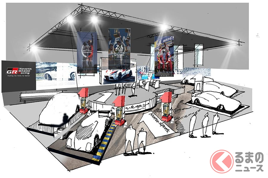 トヨタ「GR ヤリス」が世界初公開! 東京オートサロン2020で全貌が明らかに!