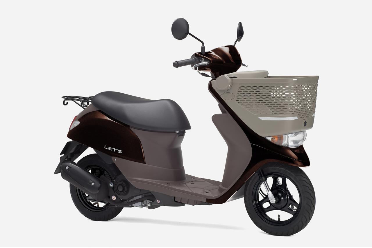 前カゴを標準装備した積載性抜群の50ccスクーター、スズキ「レッツバスケット」の新色が登場