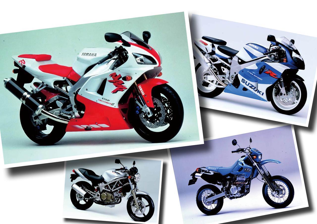 ヤマハ「YZF-R1」や国産初のスーパーモタードモデル「Dトラッカー」も登場!【日本バイク100年史 Vol.068】(1998年)<Webアルバム>