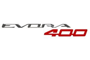 ロータス エヴォーラ400の予約受け付けを開始