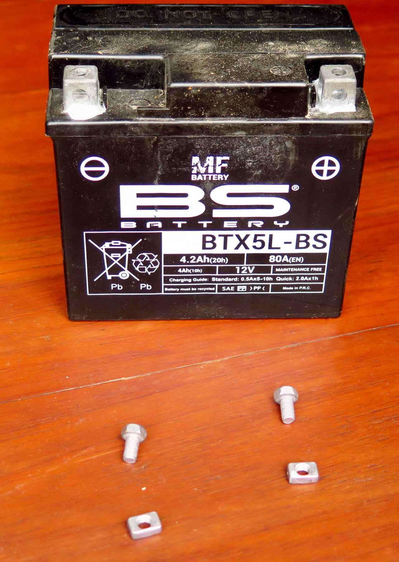 弱り切ったバッテリーは復活するのか?バッテリーメンテナー「オプティメート6」を使ってみました!【編集部員の自腹でテスト】