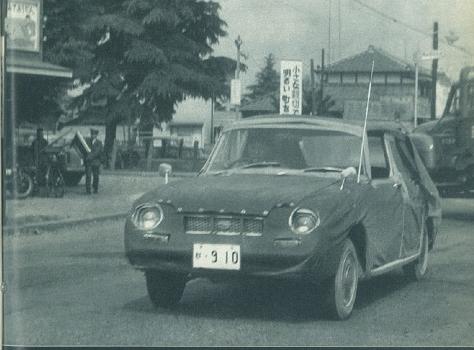 「これがスバル1000だ!」のスクープは大ハズレ。でもこれって幻の…【東京オリンピック1964年特集Vol.15】
