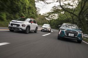 【比較試乗】「シトロエン C3 エアクロス SUV vs ルノー・キャプチャー vs DS3クロスバック」その魅力は3車3様