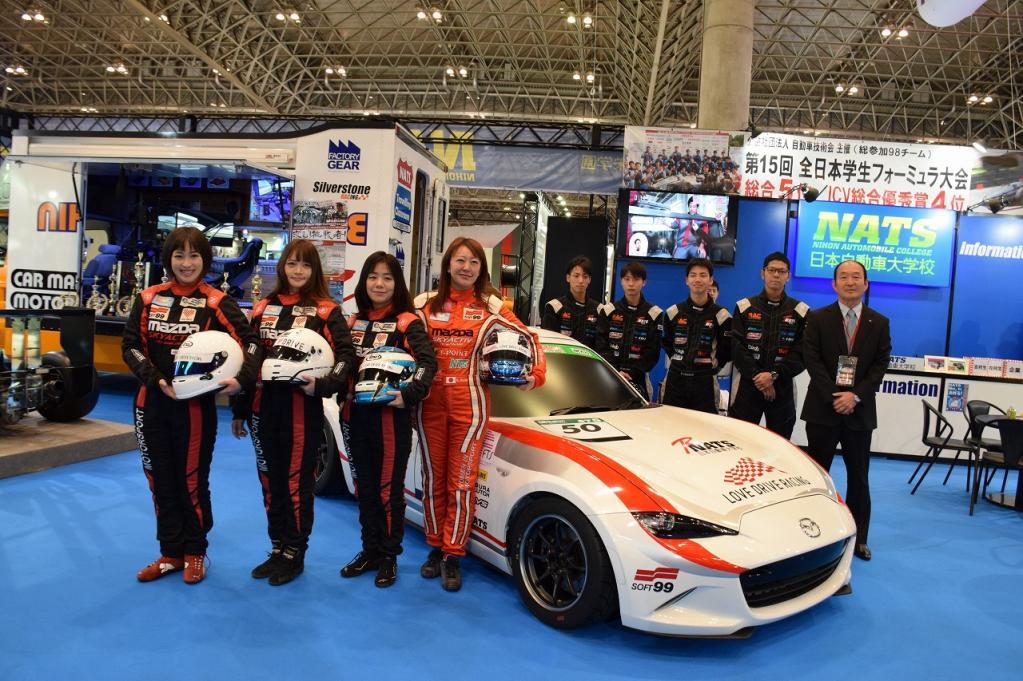 女性ドライバーとNATSの学生チームがタッグでスーパー耐久へ挑む!【東京オートサロン2018】