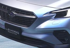 【レヴォーグプロト MX-30登場!!!】 スバルとマツダ 東京モーターショー初公開モデルを振り返る