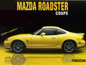 絶滅危惧車のマツダ ロードスタークーペ。この名車にはハードトップのクーペモデルが2年間、179台だけ生産されていた