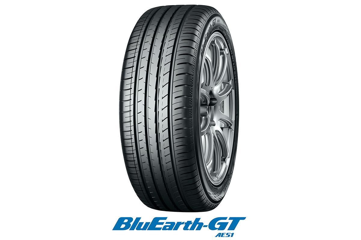 ヨコハマタイヤの新作ブルーアースGTを装着して旅行できる権利が当たるキャンペーン開催中