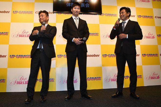 スーパーGT:GT500ウイナーの小林&松浦とホンダNSX GT3で挑むUPGARAGE「2勝以上を目標に王座狙う」