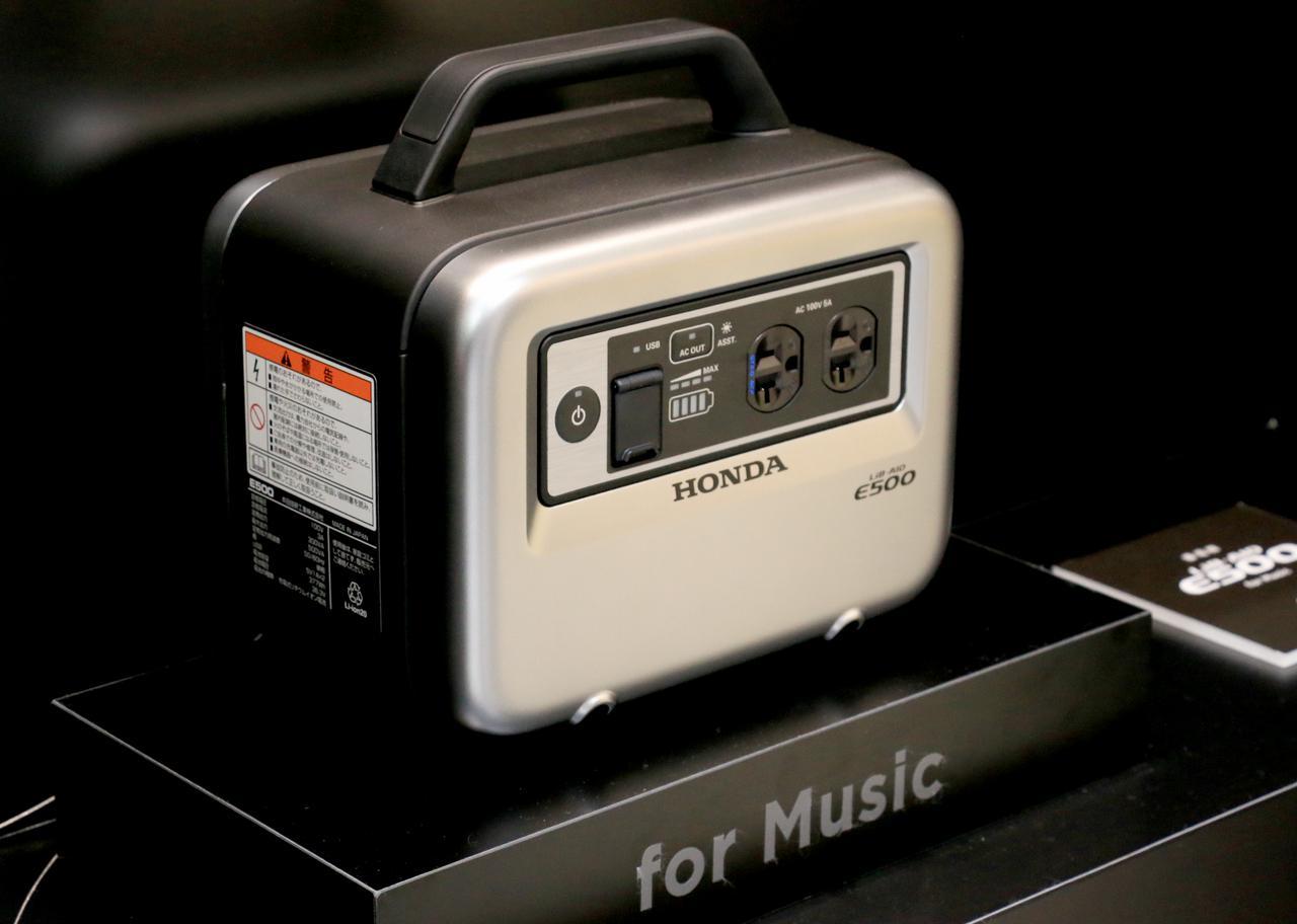 ホンダのオーディオ機器用蓄電機「LiB-AID E500 for Music」がオーディオアクセサリー銘機賞2020〈グランプリ〉を受賞