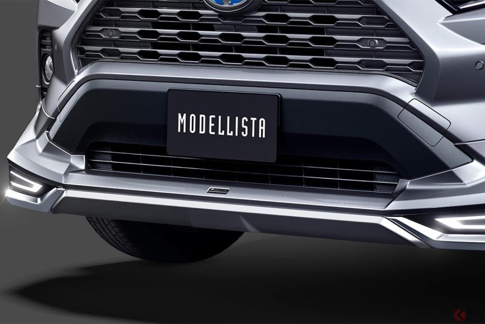 新型「RAV4」までオラオラ顔に? モデリスタ仕様のカスタマイズパーツが発売