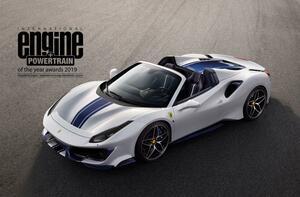 インターナショナル・エンジン+パワートレイン・オブ・ザ・イヤー2019は4年連続で「フェラーリ製3.9L V8ツインターボ」が栄冠に