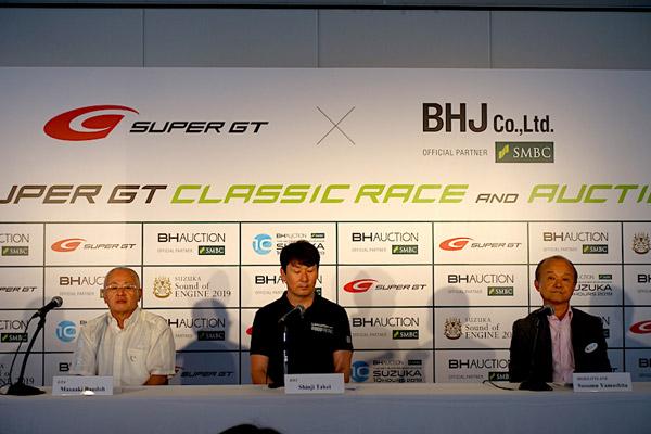 レーシングカーオークションにGTアソシエーションが協力