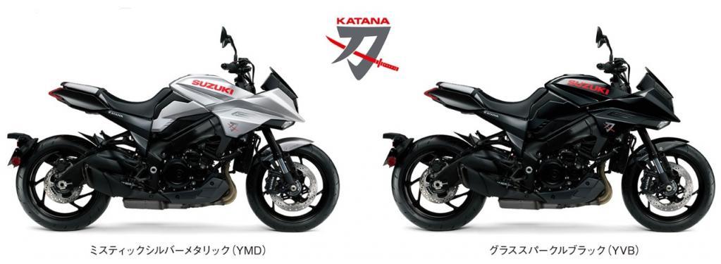 話題の新型買うと、今買うと「KATANA 3D クリスタルプ」がもらえる!