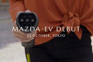 【東京モーターショー2019】マツダ初のEVを世界初公開