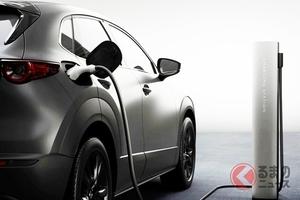 マツダ初の量産EVを世界初公開! リーフやホンダeに対抗する本格EV誕生か