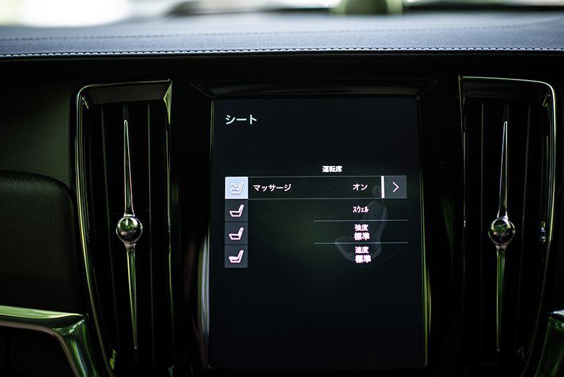 このボルボは上質だ! と思わず声が出る──新型V90クロスカントリーのディーゼルモデルで東北を走る