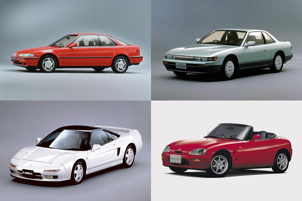 スポーツカー「不況」といわれる現在! 誰もが「良かった」と語る90年代は本当に「売れていた」のか?