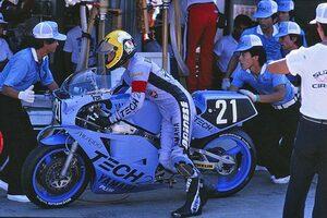 ヤマハOBキタさんの鈴鹿8耐追想録 1985年(前編):仲間からも酷評された耐久レース仕様のヤマハFZR750