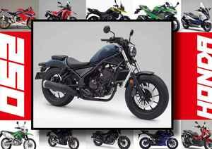 ホンダ「レブル250」いま日本で買える最新250ccモデルはコレだ!【最新250cc大図鑑 Vol.004】-2020年版-