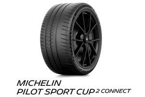 ミシュラン 公道・サーキット用のハイグリップ タイヤ「パイロット スポーツ カップ2コネクト」を発売