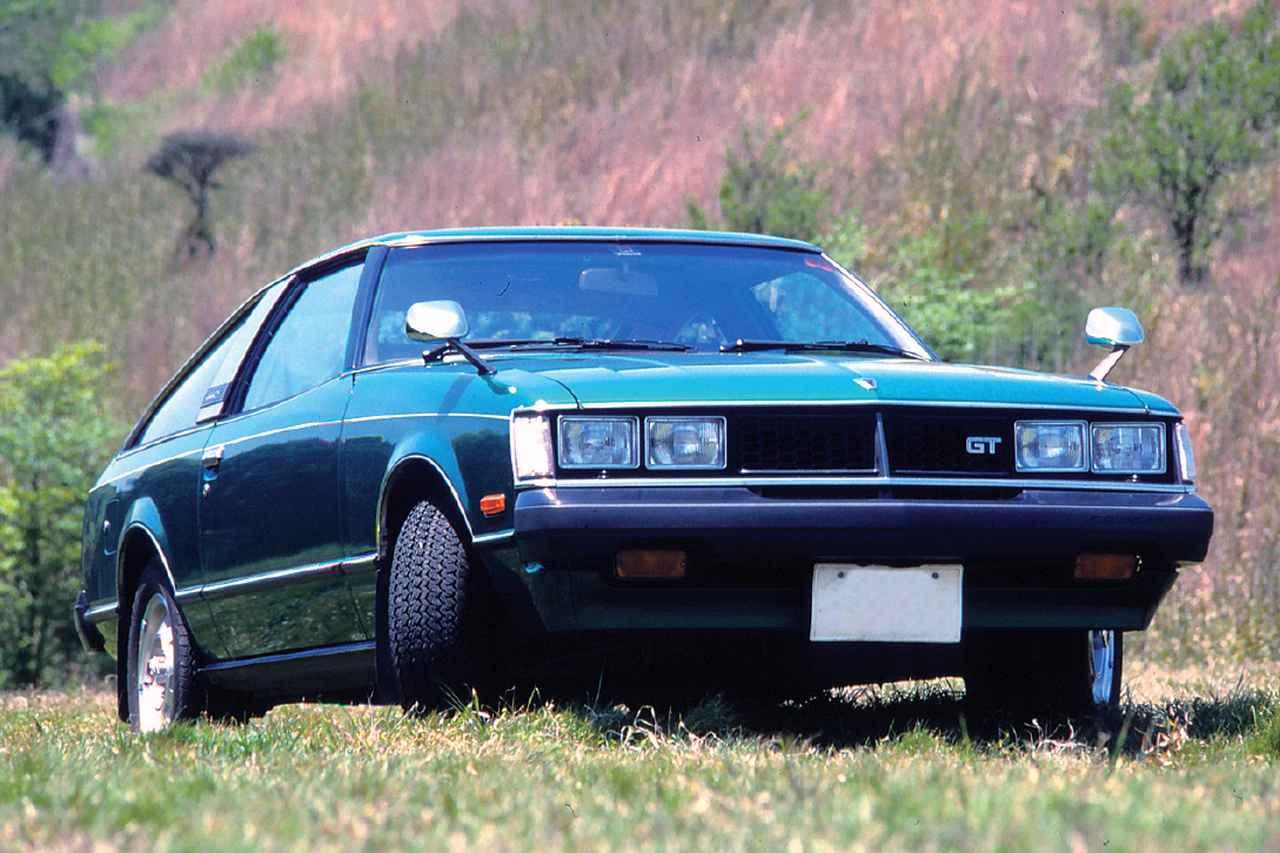 【昭和の名車 58】トヨタ セリカクーペ 2000GT:昭和52年(1977年)