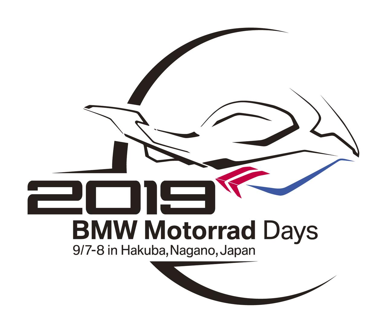 「BMW MOTORRAD DAYS JAPAN 2019」はいつもの長野県白馬村で9月7日~8日に開催!!