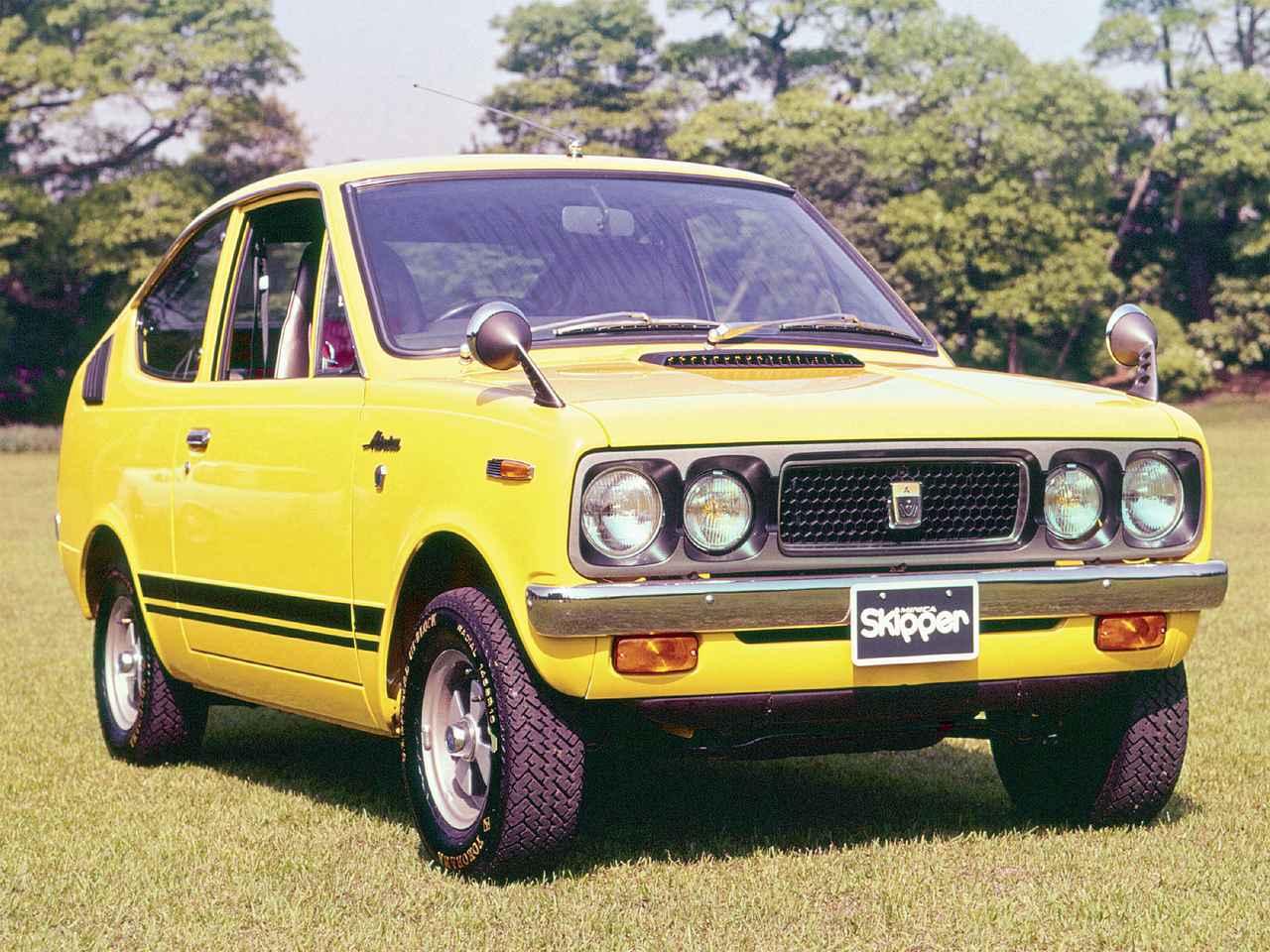 【昭和の名車 36】三菱 ミニカ スキッパー GT(昭和46年:1971年)