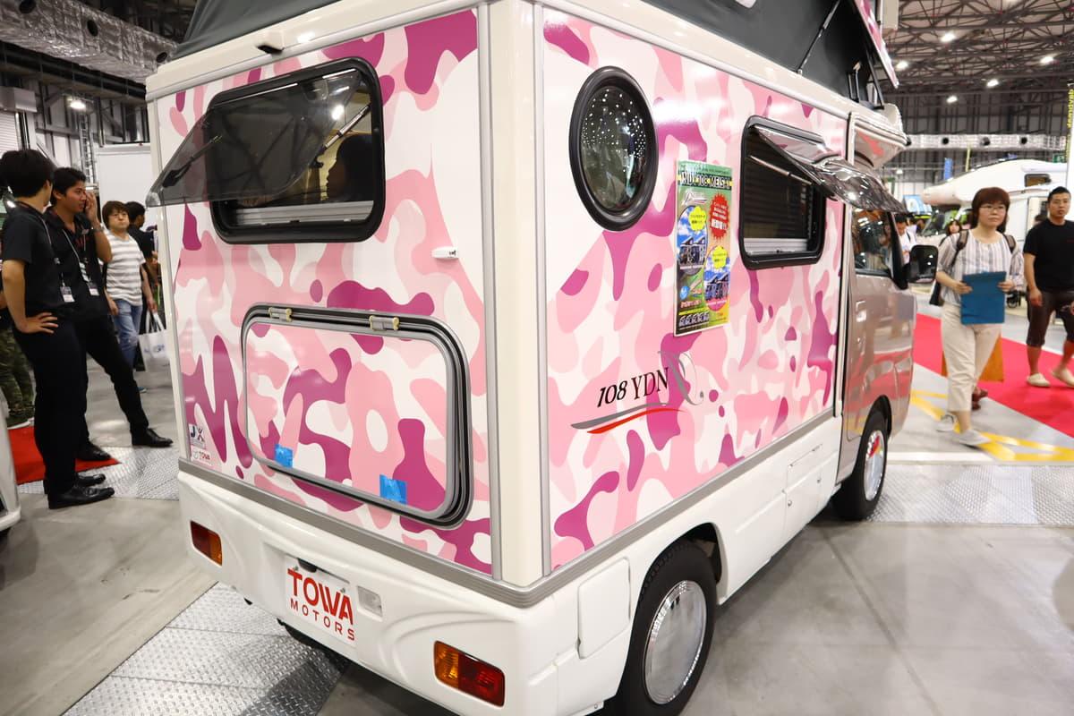 軽自動車ベースの最新キャンピングカー、小さなスペースに込められた大きなコダワリ