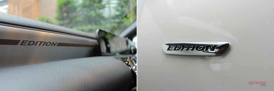 実車 M・ベンツAクラス・セダン限定車 「A250 4マティック・セダン・エディション1」
