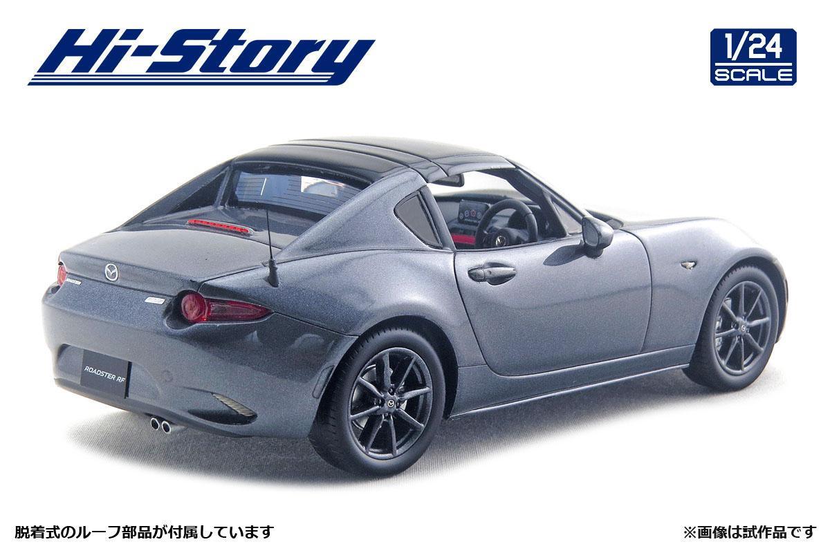 インターアライドからレジン製1/24スケール「マツダ・ロードスターRF」が発売